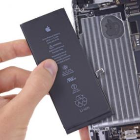 iphone-6-plus-pil-degisimi-2-485x300